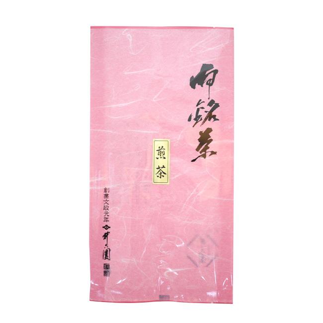 年末煎茶(200g)京都 老舗 井六園 お茶 日本茶 茶葉 自宅用【レターパック発送】