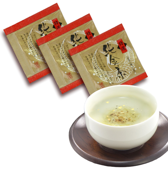 金箔入梅昆布茶(2g×3袋入) おみくじ付き 京都 老舗 井六園 お茶 日本茶