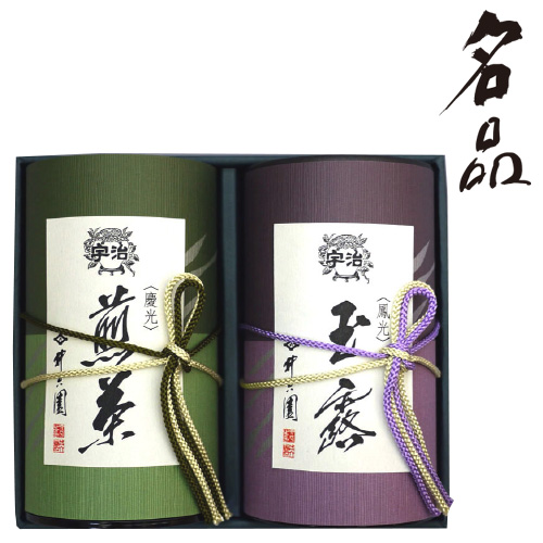 名品シリーズ 玉露〈鳳光/85g〉煎茶〈慶光/85g〉YG-30