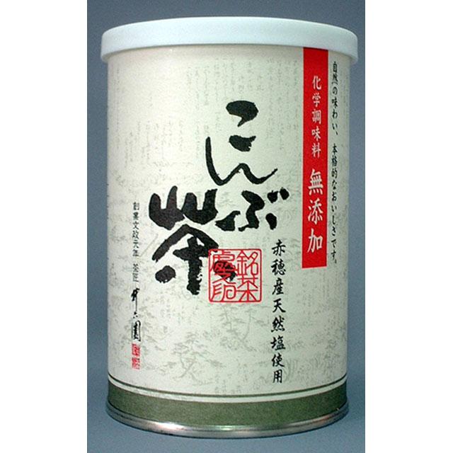 昆布茶(80g)
