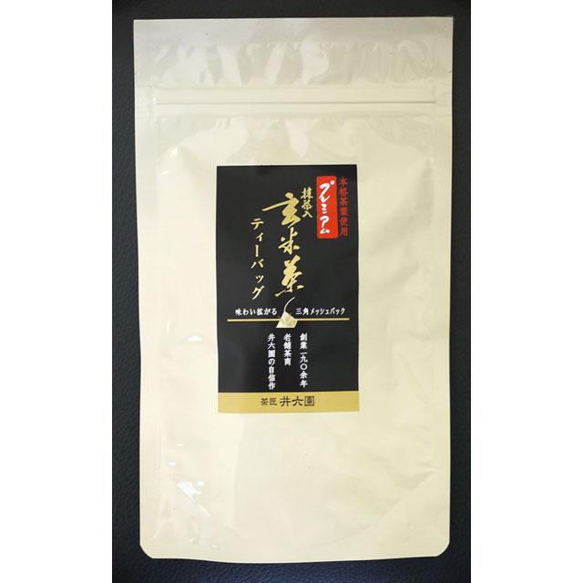 抹茶入玄米茶 【プレミアムティーバッグ】 (3g×12P) TBG-5