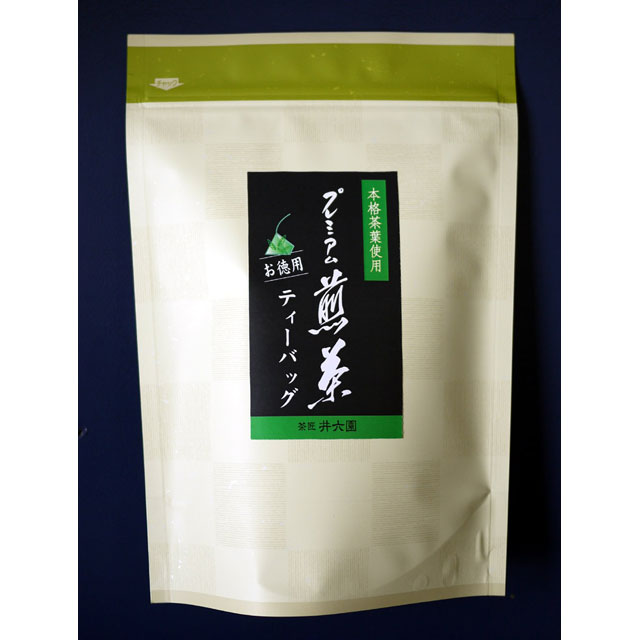 煎茶 【プレミアムティーバッグ】 (3g×30P):TBS-12
