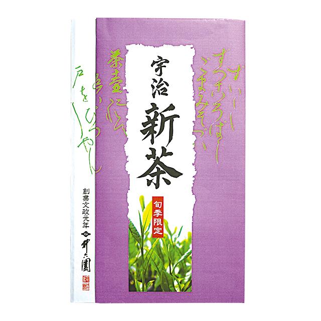 完売御礼【2021年新茶】宇治煎茶 (100g袋入)D-20