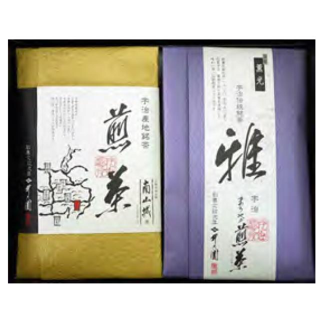 まろやか煎茶(薫光)、深蒸し煎茶(南山城)各100g