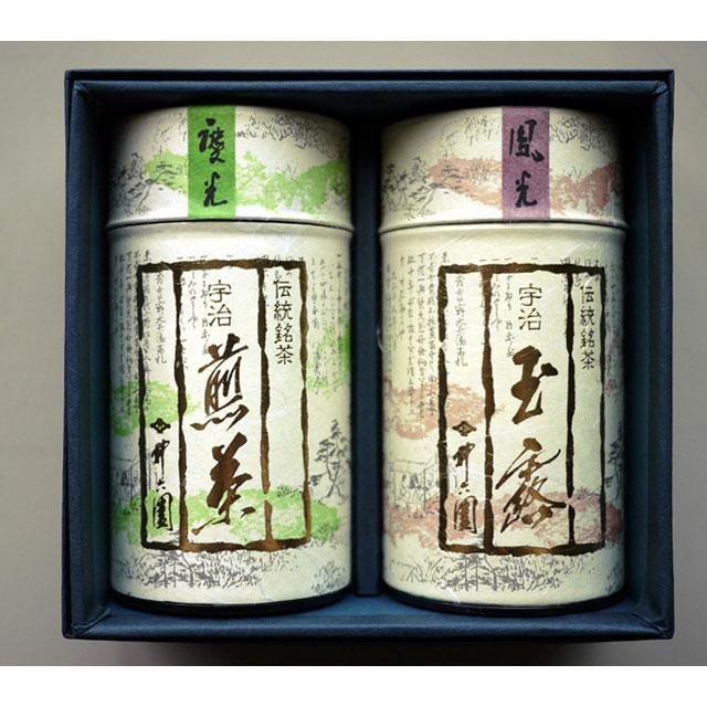 【お歳暮ギフト期間限定:送料無料!】TKN-30 玉露 (鳳光/80g) 煎茶 (慶光/80g)