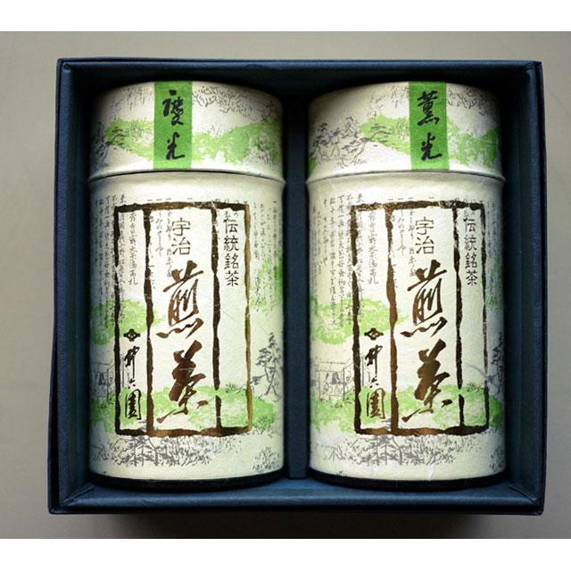 IRK-30 まろやか煎茶 (薫光/120g) 煎茶 (慶光/120g)