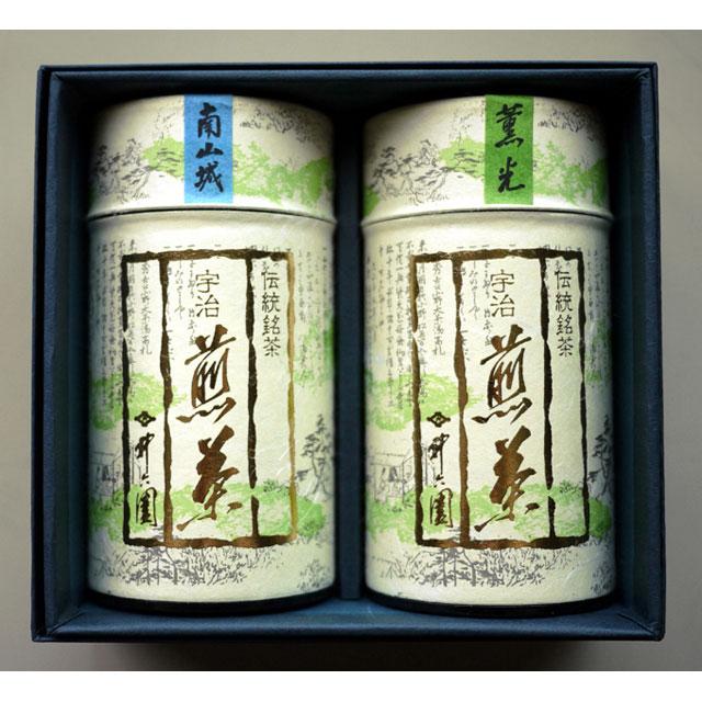 IRK-25 まろやか煎茶 (薫光/95g)  煎茶 (南山城/95g)
