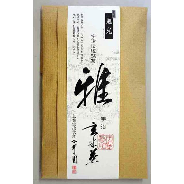玄米茶 (旭光/100g)