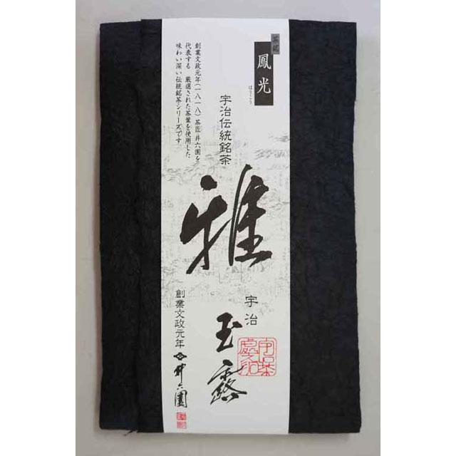 玉露 (鳳光/100g)