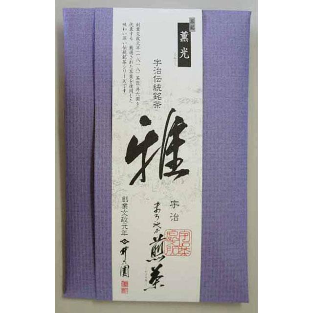 まろやか煎茶 (薫光/100g)