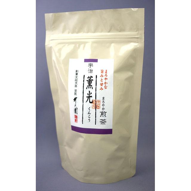 【お徳用(ご自宅用)】まろやか煎茶(薫光/135g)