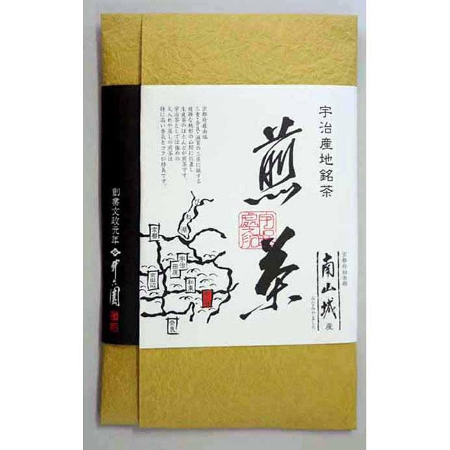 煎茶 (南山城/100g)