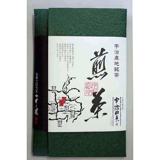 煎茶 (宇治田原/100g)