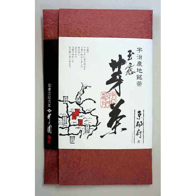 玉露芽茶(宇治田原・和束/100g)