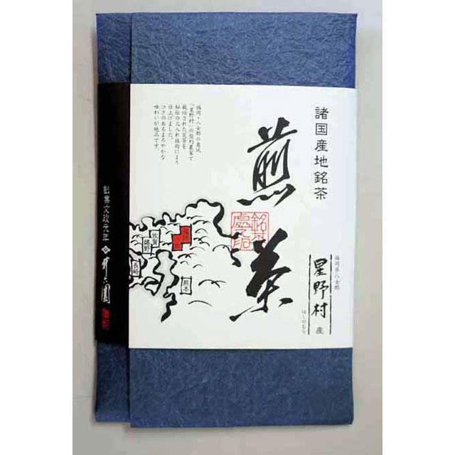 煎茶 (福岡県・星野村/100g)