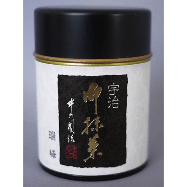 抹茶 (瑞峰 濃茶/30g) / 受注生産(お届け:1週間程)