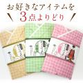 【よりどり3点セット】ティーバッグ 煎茶(3g×3P)・ほうじ茶(2.5g×3P)・抹茶入玄米茶(3g×3P)からお好きな3点をよりどり選んで税込み972円