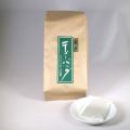 【業務用】 煎茶ティーバッグ 6g×100P PS#2 京都 老舗お茶 日本茶 ティーバッグ 自宅用 お得用 大容量