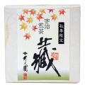 KG-5 宇治煎茶 (50g)