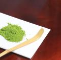 【限定SALE】抹茶用 茶杓