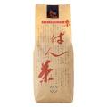 京番茶(160g)