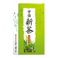 【2021年新茶】宇治煎茶 (100g袋入)C-15