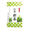 【2021年新茶】知覧煎茶 (100g袋入)TC-15