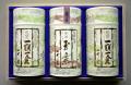 VMN-150 玉露 (慶光/150g) 煎茶 (一期一会/150g×2)