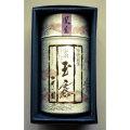 【お歳暮ギフト期間限定:送料無料!】GN-25 玉露 (鳳光/110g)