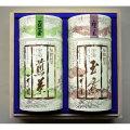 IRK-100 玉露 (慶光/150g) 煎茶 (一期一会/150g)