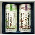 IRK-50 玉露 (鳳光/145g) まろやか煎茶 (薫光/145g)