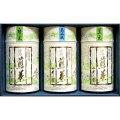 【お歳暮ギフト期間限定:送料無料!】IRN-40 まろやか煎茶 (薫光/115g) 煎茶 (南山城/115g) 煎茶 (慶光/115g)