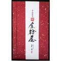 【金粉茶】 煎茶80g(金粉入)