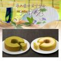 【井六園のお中元・お得セット】二層バームクーヘンと碾茶バームクーヘンのセット