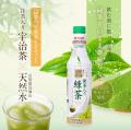 振って完成【抹茶入り緑茶】(340ml)ペットボトル 新SENキャップ使用 緑茶の栄養素をまるごと 京都 老舗 井六園 お茶 日本茶