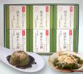 ぷりん3個わらび餅3個