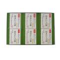 宇治抹茶わらび餅:6個化粧箱入(きな粉・黒蜜・スプーン付)