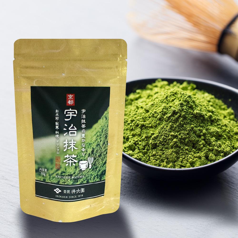 宇治抹茶(70g)