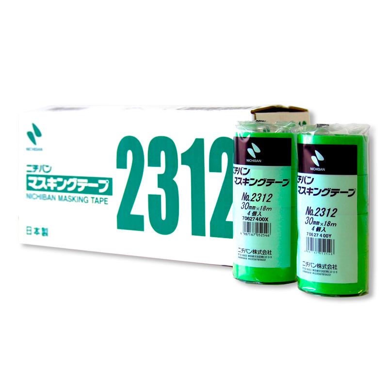 【箱売りまとめ買い】 マスキングテープ No.2312 《9mm~50mm》 ニチバン株式会社