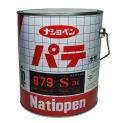 【耐水性エマルションパテ】 879S ヤセナインスーパー 《 3L/12L 》 ナショペン工業