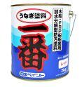【船底塗料の王者】 うなぎ塗料一番  日本ペイントマリン 《2kg/4kg》