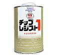 【NX 鈑金塗装用ケミカル】NX487 チップレジスト1 白 《1L》 イチネンケミカルズ(旧タイホーコーザイ)