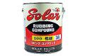 【古くなった塗装面を研磨し、新しい塗装面を取り戻す】ソーラー「ラビングコンパウンド 100 極細」 3.8L