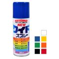 【手軽さ一番】 ニューワイドスプレー 300ml  《7col》 アクリル樹脂塗料・つやあり ニッペホームプロダクツ