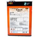 【naxレアル専用配合剤】 naxスタビRマックス 日本ペイント 《4L》 ニッペ