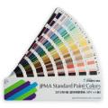 【 2015年 H版 】  塗料用標準色見本帳 《 ポケット版 》 日本塗料工業会 日塗工