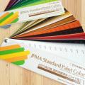 【送料無料】 【 2013年 G版 】  塗料用標準色見本帳 《 ワイド版 》 日本塗料工業会 日塗工