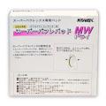 【スーパーバフレパッド専用】 スーパーバフレパッド MWドライ ダブルアクションサンダー用 《2枚入り》 KOVAX コバックス (9126)