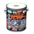 【取り寄せ】 【水性錆転換塗料】サビキラー PRO 《200g/1kg/4kg/16kg》シルバー サビキラープロ BAN-ZI