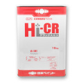 【1kg~少量対応】 Hi-CRデラックスエコ ホワイト グロス4種 《1kg/2kg/4kg/16kg》 日本ペイント ニッペ